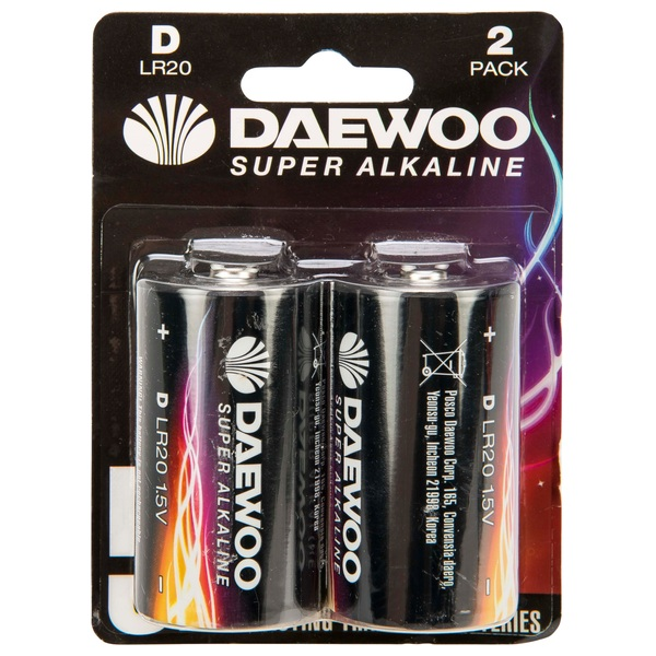 Daewoo D Size 2 Pack Batteries