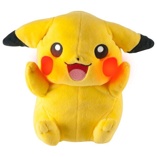My Friend Pikachu 25cm Plush