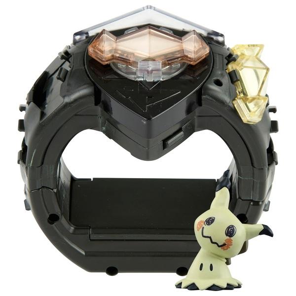 Pokémon Z Power Ring Playset