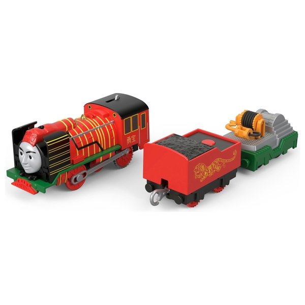 Thomas & Friends TrackMaster Yong Bao the Hero Toy Engine