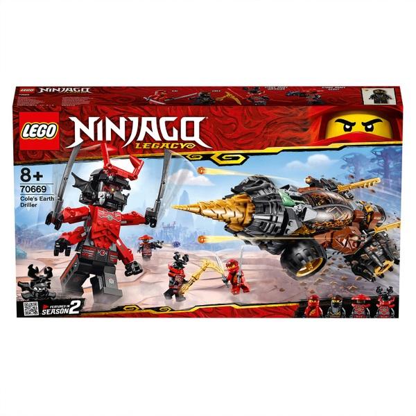 LEGO 70669 Ninjago Cole's Earth Driller Ninja Figure