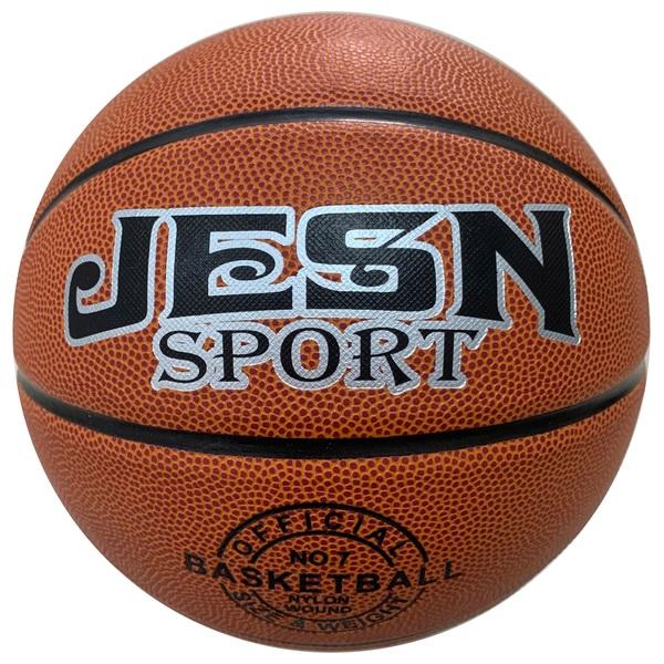JESN SPORT Basketball, Gr. 7