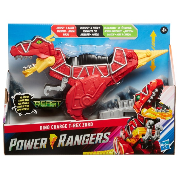 Power Rangers Dino Charge T Rex Zord Figure Smyths Toys Ireland