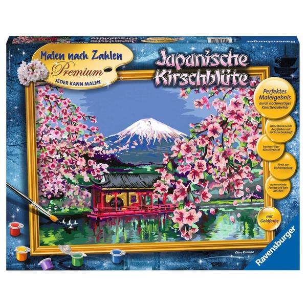 Ravensburger - Malen nach Zahlen: Japanische Kirschblüte, 30 x 40 cm