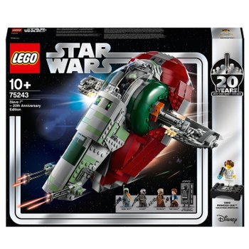 Star Toys Of Wars Lego Smyths Range At Complete Uk OPwkn80