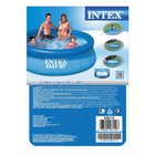 Intex - Pool Easy Set, Ø 244 cm