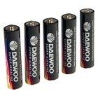 Daewoo – Batterie Alkaline AAA, 5 Pack