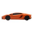 RC Lamborghini Aventador, Maßstab 1:24