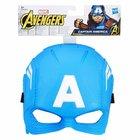 Marvel - The Avengers: Maske, sortiert