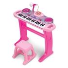 Big Steps - Keyboard mit Stuhl, pink