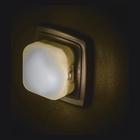 Reer - 2-in-1 Sleeplight LED-Nachtlicht