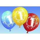 Riethmüller - Latexballons, Zahl 1, 6 Stk.