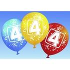 Riethmüller - Latexballons, Zahl 4, 6 Stk.