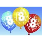 Riethmüller - Latexballons, Zahl 8, 6 Stk.